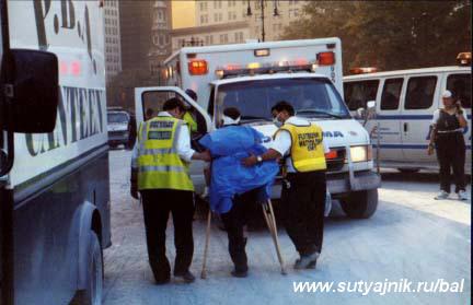 11 сентября 2001 манхеттен нью йорк сша